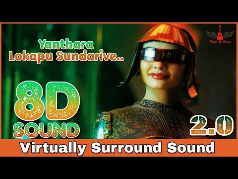 2.0 - Yanthara Lokapu Sundarive | 8D Audio Song | Rajinikanth, Amy Jackson | AR Rahman