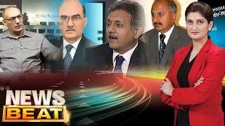 Raheel Sharif Ne Kardiya La-Jawab   News Beat   SAMAA TV   Paras Jahanzeb   25 Nov 2016