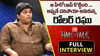 Jabardasth Comedian Roller Raghu Exclusive Interview | Time to Talk | YOYO TV Interviews
