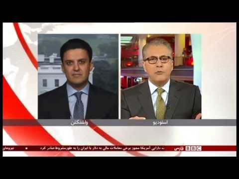 Farhad Alavi (BBC Persian) October 8, 2016 - On the US Treasury's New Sanctions Guidelines