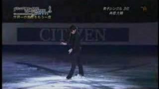 "Daisuke Takahashi's 2005 Grand Prix Final exhibition to the music ""..."