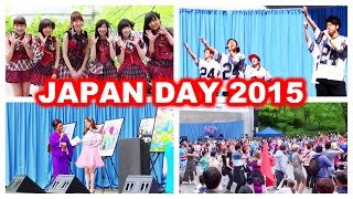 JAPAN DAY 2015!! AKB48 in NY, Stage Performances, & Japanese Culture (Eng subs) ジャパンデイ ニューヨーク