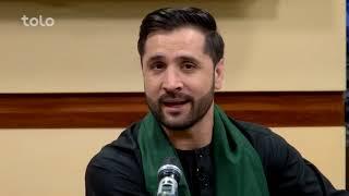 بامداد خوش - موسیقی - اجرای آهنگ های زیبا توسط فهیم رحیمی
