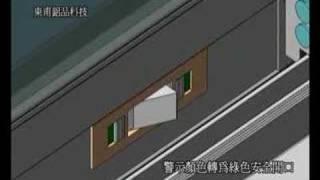 東甫-鋁門窗兒童防墜安全開口限制器