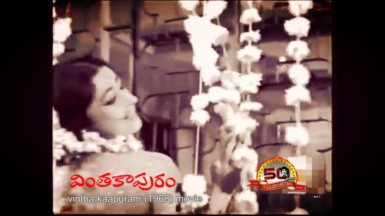vintha kapuram telugu movie songs
