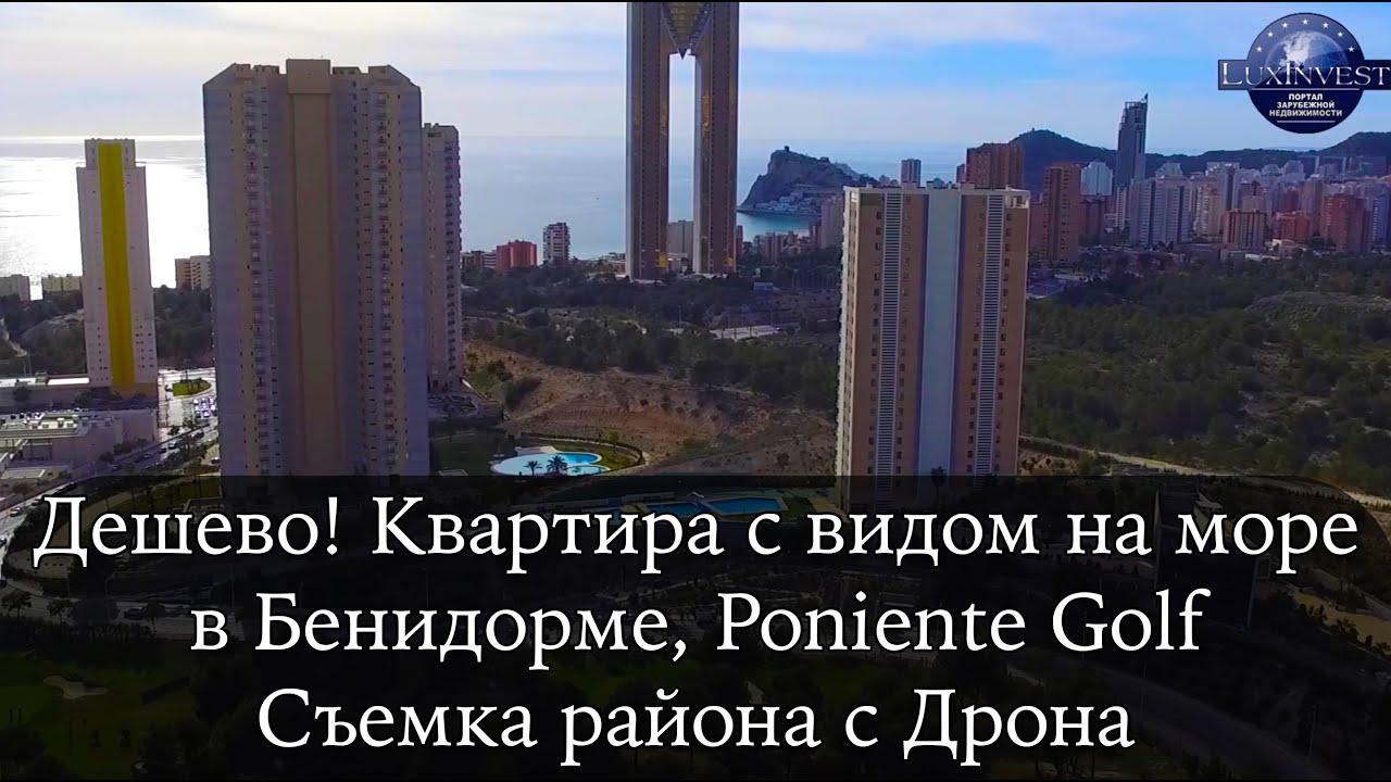 La epoca real — купить жилую, коммерческую недвижимость в испании на побережье моря или в столице страны. Продажа и аренда квартир, вилл, домов в испании от владельцев. Подбор горящих предложений новой и вторичной недвижимости. Цены в рублях и евро.