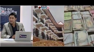 सेनाको अर्को झुट यसरी समातियो, एउटा मेजरसंग काहाँबाट आयो ४३ लाख नगद । खोई खुट्टामा चप्पल ? !