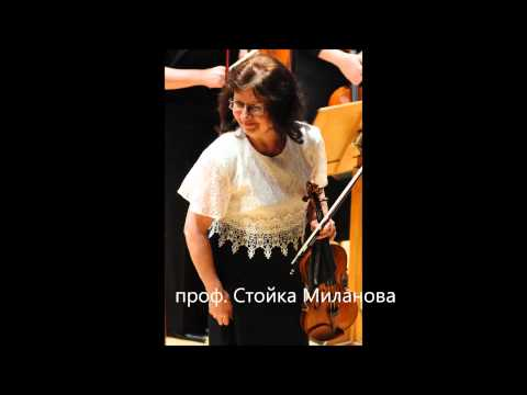 Stoika Milanova, P. I. Tchaikovsky, Concerto in D-dur
