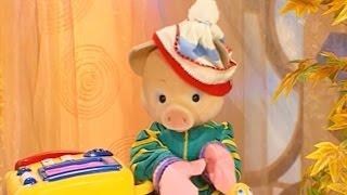 Учим русский язык вместе с Хрюшей - Имя Прилагательное - Урок 44 - Обучающая программа для малышей