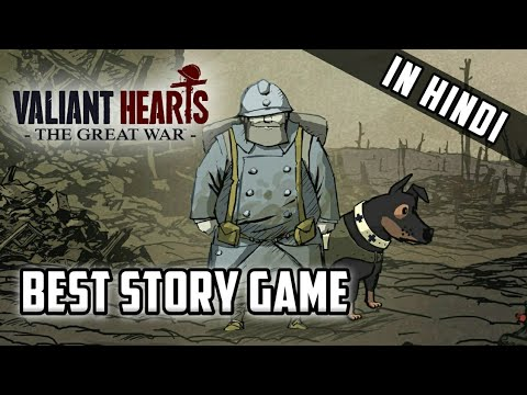 Download Hearts APK For Android