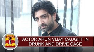 Actor Arun Vijay caught in drunk and drive case
