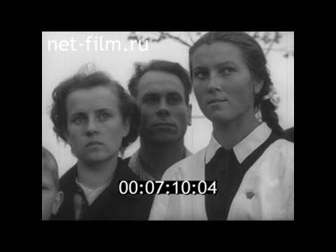 1958г. г.Людиново. Память о партизанах, подпольщиках. Калужская обл