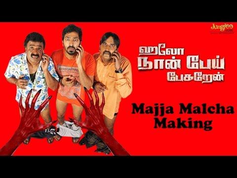 Majja Malcha Making | Hello Naan Pei Pesuren | Vijay Sethupathi | Sidharth Vipin