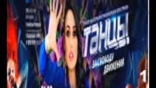 """шоу """"Танцы"""" на ТНТ эфир 27.09"""