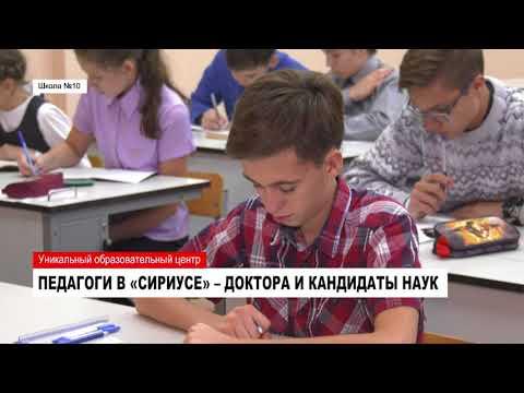 25.10.2017 Новости Нашего Города г.Ноябрьск