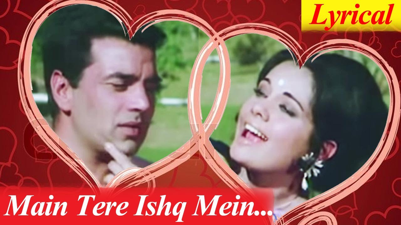 Main Tere Ishq Mein Full Song With Lyrics Loafer Mumtaz Lata