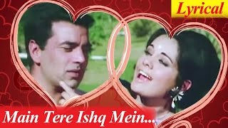 Main Tere Ishq Mein Full Song With Lyrics | Loafer | Mumtaz, Lata Mangeshkar | Romantic Hindi Song