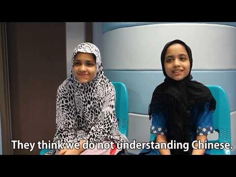 South Asian's Children Pragramme