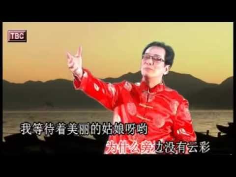 郑旭龙 - 敖包相会