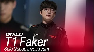 [T1 Faker Official] 022320 T1 페이커 솔로랭크 개인방송