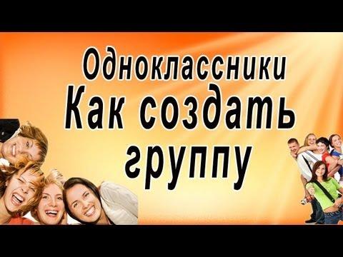 Зайти на сайт Яндекс, ВКонтакте,  и др. - Только
