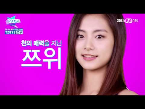 [Sub Esp] JYP SIXTEEN Member #4 TZUYU