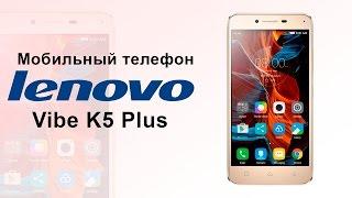Мобильный телефон Lenovo Vibe K5 Plus - видео обзор