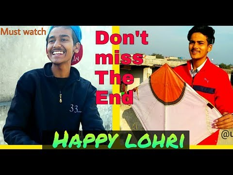 Happy lohri | Happy Lohri 2018 Wishes | Happy Lohri funny clip Punjabi | HAPPY LOHRI 2018