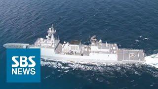 이란군 교전 위험 안은 호르무즈 파견, 작전지침도 없다 / SBS