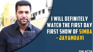 I Will Definitely Watch The First Day First Show Of Simba - #JayamRavi