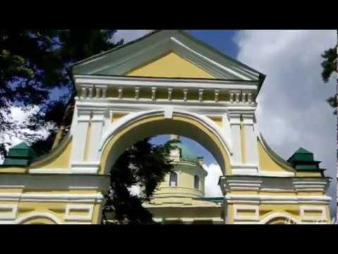 Лосино-Петровск