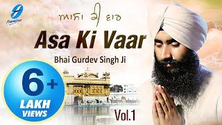 asa ki vaar kirtan sikh prayer bhai gurdev singh ji hazuri ragi gurbani shabad simran