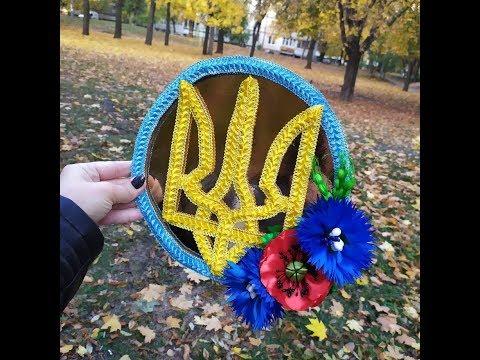 Поделки в украинском стиле своими руками в школу