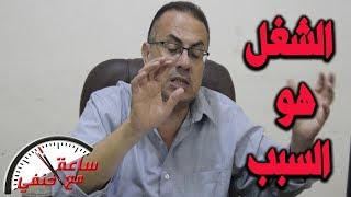 قوم روح الشغل كانت السبب فى نهاية  حياة زوجه !!!!