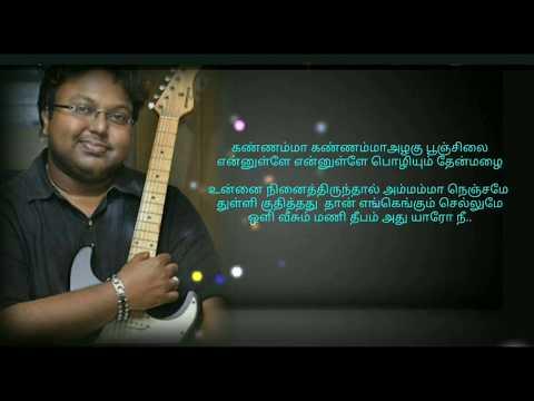 Kannamma Kannamma Azhagu - Tamil New Soulful Hits (Tamil HD Lyrics)