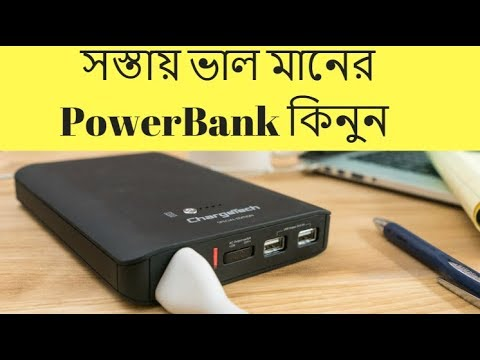 f22651f39 TOP 3 Power bank in bd