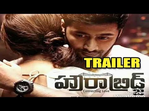 Howrah Bridge Movie Trailer | Rahul Ravindran | Chandini Chowdary | telugu cinema