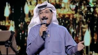 Abdullah Al Ruwaished ... Donia Elwala | عبد الله الرويشد ... دنيا الوله - فبراير الكويت 2019