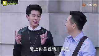 Download Harlem Yu sings Qing Fei De Yi with F4 and Shancai Meteor Garden 2018 Mp3