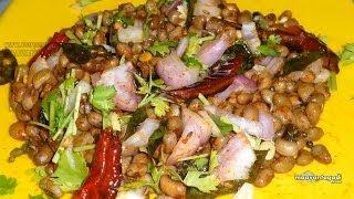 How to Make Talimpu Bobbarlu Chat preparations | Episode – 281 | Maa Vantagadi Telugu Recipe
