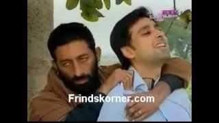 sad scene of ptv drama serial main