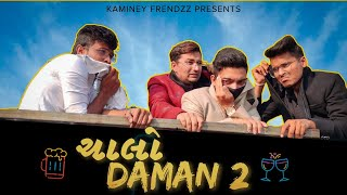 Chalo Daman 2 || Gujarati Comedy Video - Kaminey Frendzz