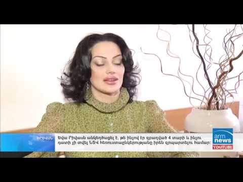 Eva Rivas interview