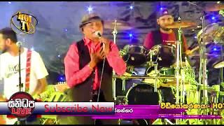 Mage Pabawathiye Upali Kannangara With Sanidapa Live Hettirippuwa 2018.mp3