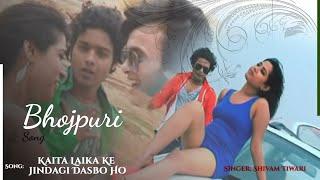 HD Bhojpuri Hot Song - कतना लईका के जिनगी डॅस्बो हो | Bhojpuri Video Album : सिम कार्ड