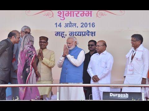 PM Modi at the launch of Gram Uday Se Bharat Uday Abhiyaan in Madhya Pradesh