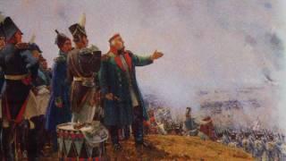 Мифы о войне 1812 года (рассказывает историк Александр Валькович)