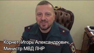 Сделка с дьяволом: как предатели Украины стали лидерами ЛНР — Гражданская оборона, 25.04