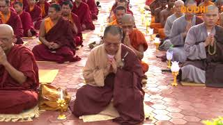 Bodhi TV : Lumbini : Birthday of King of Thailand celebrated at Lumbini, Nepal