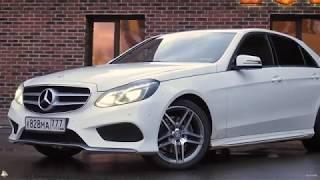 Mercedes E200 W212 2014 (Тест от Ксю)